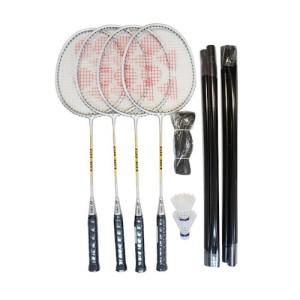 Yonex Backard Badminton Set