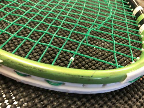Squash Racquet Broken Bumper Guard