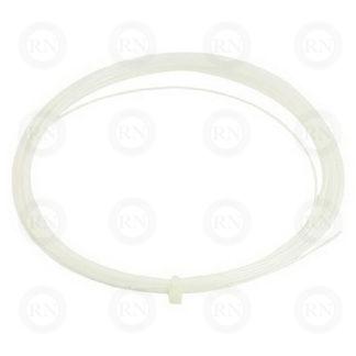 YONEX BG65 WHITE STRING LOOP