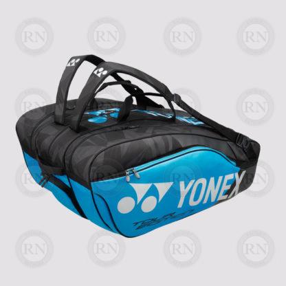 Yonex Pro 12 Racquet Bag - Blue - Full 98212