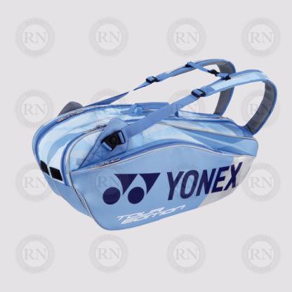 Yonex Pro 6 Racquet Bag 9826 - Platinum