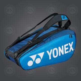 Yonex Pro Series