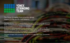 Yonex official description of the Yonex Stringing Team